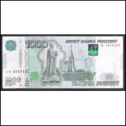 Rússia (P.272) - 1000 Rublos, 1997 (2010), soberba.