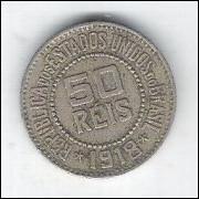 1918 - Brasil, 50 Réis, cuproníquel, mbc.