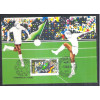 max030 - 1974  - Copa do Mundo - Futebol. Esporte.