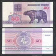 Bielorússia (P.7), 50 Rublei, 1992, fe. Fauna.