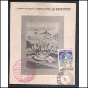 1950FO - Folhinha Comemorativa Campeonato Mundial de Futebol. Copa do Mundo