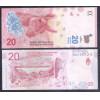 Argentina (nova) - 20 Pesos, 2017, fc. Fauna, guanaco.