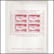 B-013 - 1956 Exposição Filatélica. 50 anos do 14-Bis. Santos Dumont.