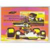 B-033 - 1972 Campeonato Mundial de Fórmula I. Emerson Fittipaldi