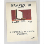 B-041 - 1977 Brapex III - III Exposição Filatélica Brasileira. Edifício Sede da ECT - Brasília