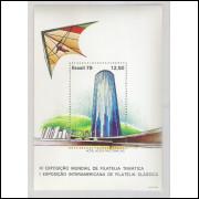 B-042 - 1979 Brasiliana - Exposição Filatélica. Hotel Horsa Nacional Rio. Asa Delta.