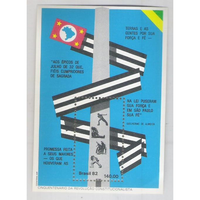 B-052 - 1982 Cinquentenário da Revolução Constitucionalista.