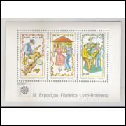 B-054 - 1982 - Lubrapex - IX Exposição Filatélica Luso-Brasileira. Fandango. Folclore, música.