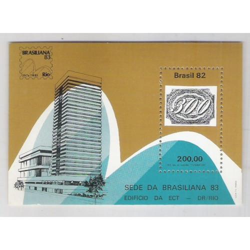 B-055 - 1982 - Brasiliana - Exposição Filatélica. Selo sobre selo. Edifício da ECT-Rio