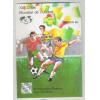 B-071 - 1986 - XIII Copa Mundial de Futebol - México 86. XI Lubrapex - Exposição Filatélica.