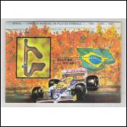 B-075 - 1988 - Brasil Campeão Mundial de Pilotos Fórmula I - 1981-1983-1987. Nelson Piquet.
