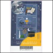 B-117 - 2001 - Novo Milênio. Calendários: Islâmico, Cristão e Judaico.
