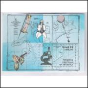 B-074 - 1988 - Pesquisas Científicas na Antártica. Carta Geográfica.