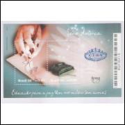 B-112 - 1999 - Série América. UPAEP. Mãos. Educação para a Paz.