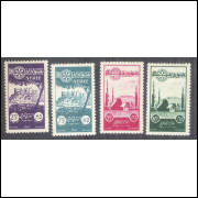 Síria, 1955, ROTARY, Aéreos, Mesquita, série completa nova. Scott C187/190