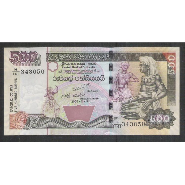 Sri Lanka - (P.119d) 500 Rupees, 2005, fe. Música, flores, ave.
