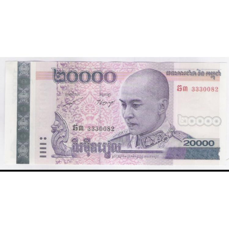 Camboja - (P.60) 20000 Riels, 2008, fe. Personagem, Rei Norodom Sohamoni