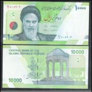 Irã - 10000 Rials 2017, fe. Personagem, Aiatolá Khomeini.
