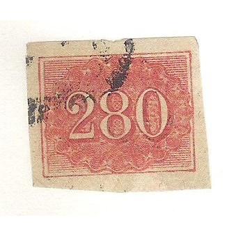I-21 Brasil Império, 1861, 280 Réis, Olho de Gato, Excelentes margens. Belo Exemplar.