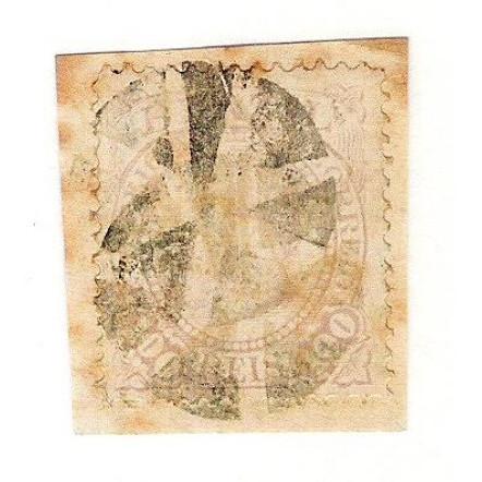 I-59 Brasil Império, 1883, 100 Réis, Dom Pedro II, fundo linhado, sobre fragmento.