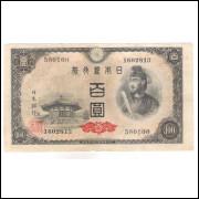 Japão - 100 Yen 1944 - 2a Guerra - mbc. P.57