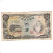 China (Manchúria) - 100 Yuan 1944 - 2a Guerra - mbc. P.J138