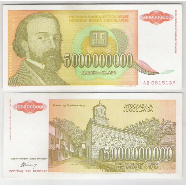 Iuguslávia - (P.135) 5000000000 Dinara, 1993, soberba. Personagem, Djura Jacksich.