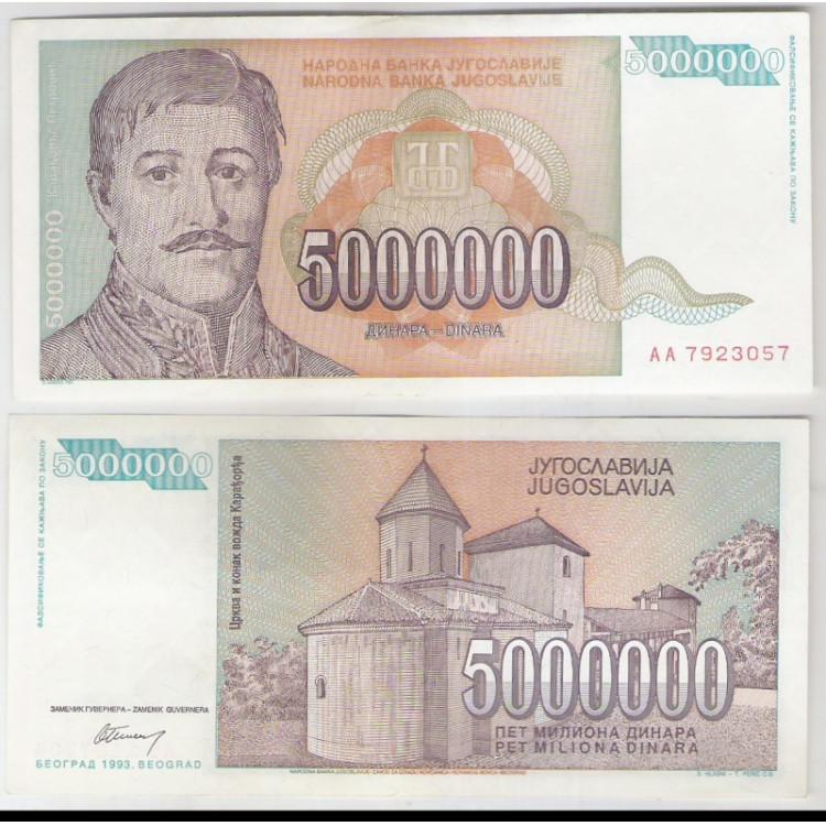 Iuguslávia - (P.132) 5000000 Dinara, 1993, s. Personagem, Karadjordji Petrovich - Princípe da Sérvia