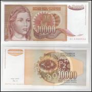 Iuguslávia - (P.116) 10000 Dinara, 1992, fe.
