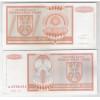 Bósnia-Herzegovina (Knin) - 1000000000 Dinara (1 Bilhão), 1993, soberba.