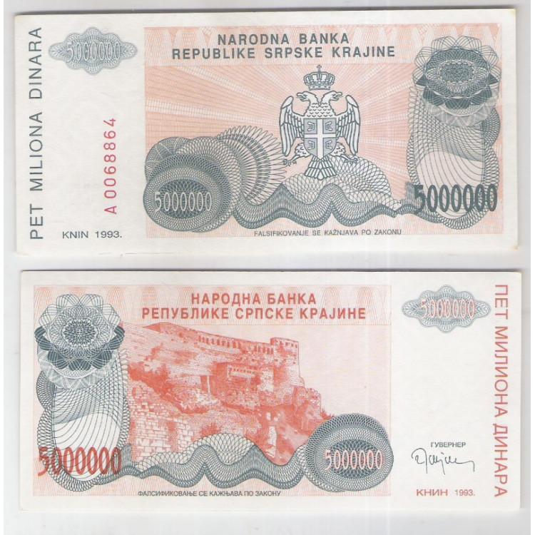 Bósnia-Herzegovina (Knin) - 5000000 Dinara , 1993, s-fe..