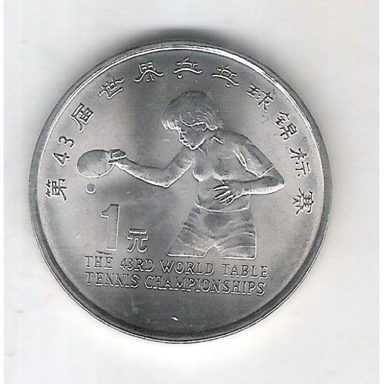 China, 1 Yuan, 1995,  comemorativa, Tenis de mesa.