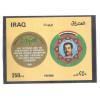 Iraque, 1986, bloco Presidente Saddan Hussein.