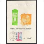 FO16 - 1965 Folhinha Comemorativa da Exposição Retrospectiva Postal - Telegráfica.