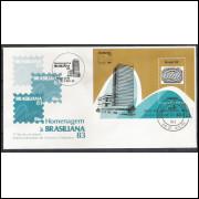FDC-276- 1982 - Exposição Filatélica - Brasiliana. Selo sobre selo. Edificio sede ECT.