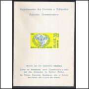 FO29 - 1966 Folhinha Comemorativa da Nova Lei do Serviço Militar.