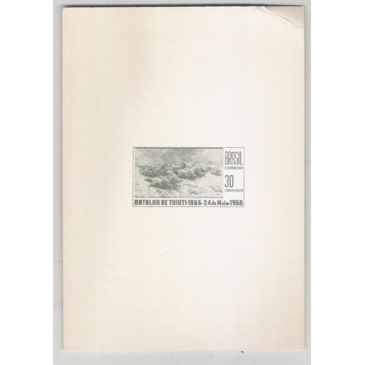 FO27A - 1966 Folhinha: Centenário da Batalha de Tuiuti. 1866-1966. SEM AS INSCRIÇÕES.