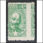 CO447z - 1960 Dr. Lazaru Zamenhof - Criador da lingua Esperanto. DESLOCAMENTO DO PICOTE.