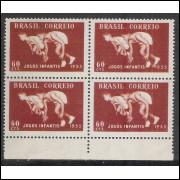 CO363A - 1955 - 5o Jogos Infantis. Esporte. PEDRA NO PÉ DO ATLETA, no selo superior a direita.