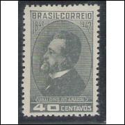 C0183A - 1943 - Ubaldino do Amaral. COM A RARA FILIGRANA -Q- MENOR.