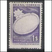 1940 - C-153 - Feira Mundial de Nova York, 1000 Réis. Vitória Régia, flora.