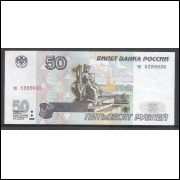 Rússia (P.269), 50 Rublos, 1997, fe.