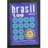 1973 - C-773 - 50 Anos do ROTARY no Brasil.