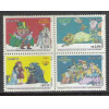 1994 - C-1916-19 - Centenário do Primeiro Livro Infantil no Brasil - Contos da Carochinha.