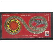 2001 - C-2363 - Calendário Lunar Chinês - Ano da Serpente.