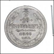 Rússia, 10 Kopeks, 1868, Alexandre II, prata .500, 17 mm, mbc/s.