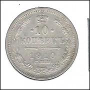 Rússia, 10 Kopeks, 1910, Nicolau II, prata .500, 17 mm, s/fc.