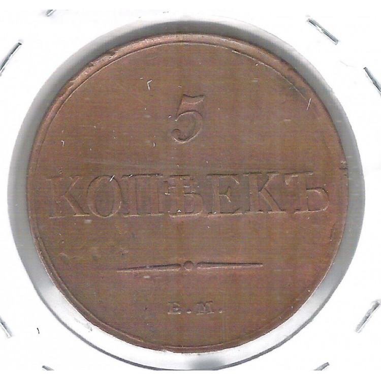 Rússia, 5 Kopeks, 1831, Nicolau I, cobre, 35 mm.