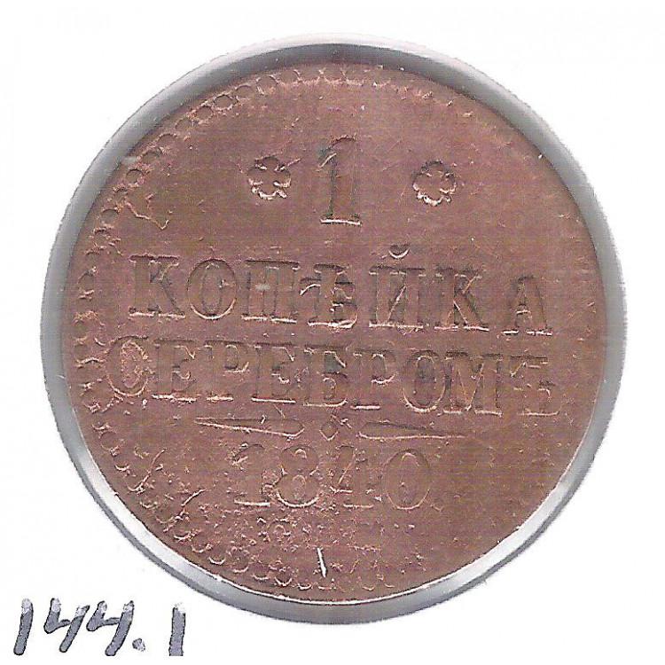 Rússia, Kopek, 1840, Nicolau I, cobre, 27 mm.