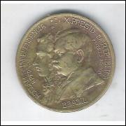 1922 - 1000 Réis, mbc, ERRO: BBASIL em vez de BRASIL, Comemorativa, Centenário da Independência.
